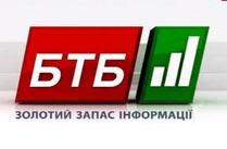 БТБ задолжал зарплату региональным корреспондентам с мая