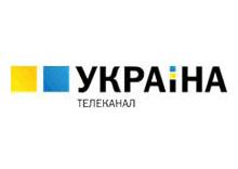 Украинские ТВ-провайдеры отключат российские каналы