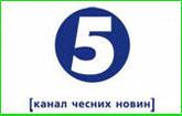 «5 канал» предлагает коллегам присоединиться к установлению мирового рекорда «Книги рекордов Гиннеса»