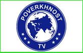 Суд начал банкротство «Поверхность Спорт-ТВ»